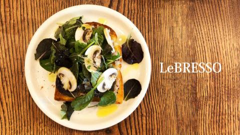 食パン専門店「LeBRESSO(レブレッソ)」で食べたツナとフレッシュマッシュルームのトーストがおいしかった!
