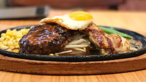 洋食屋「くいしんぼ」の日替わりランチがコスパ良い!安くてボリュームたっぷりでうまい!
