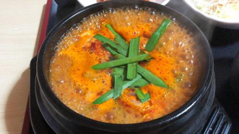 韓国料理屋「釜山広場」のランチがボリュームあっておいしくて安くて最高!
