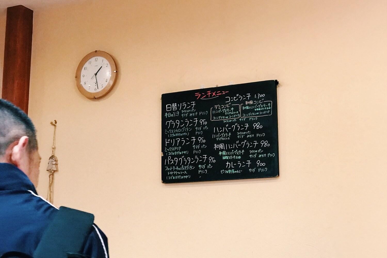 壁にかかっている黒板のメニュー