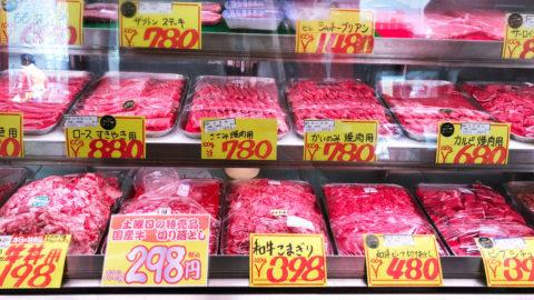目黒平和通り商店街の「マルエ精肉店」の肉が安くてうまい!
