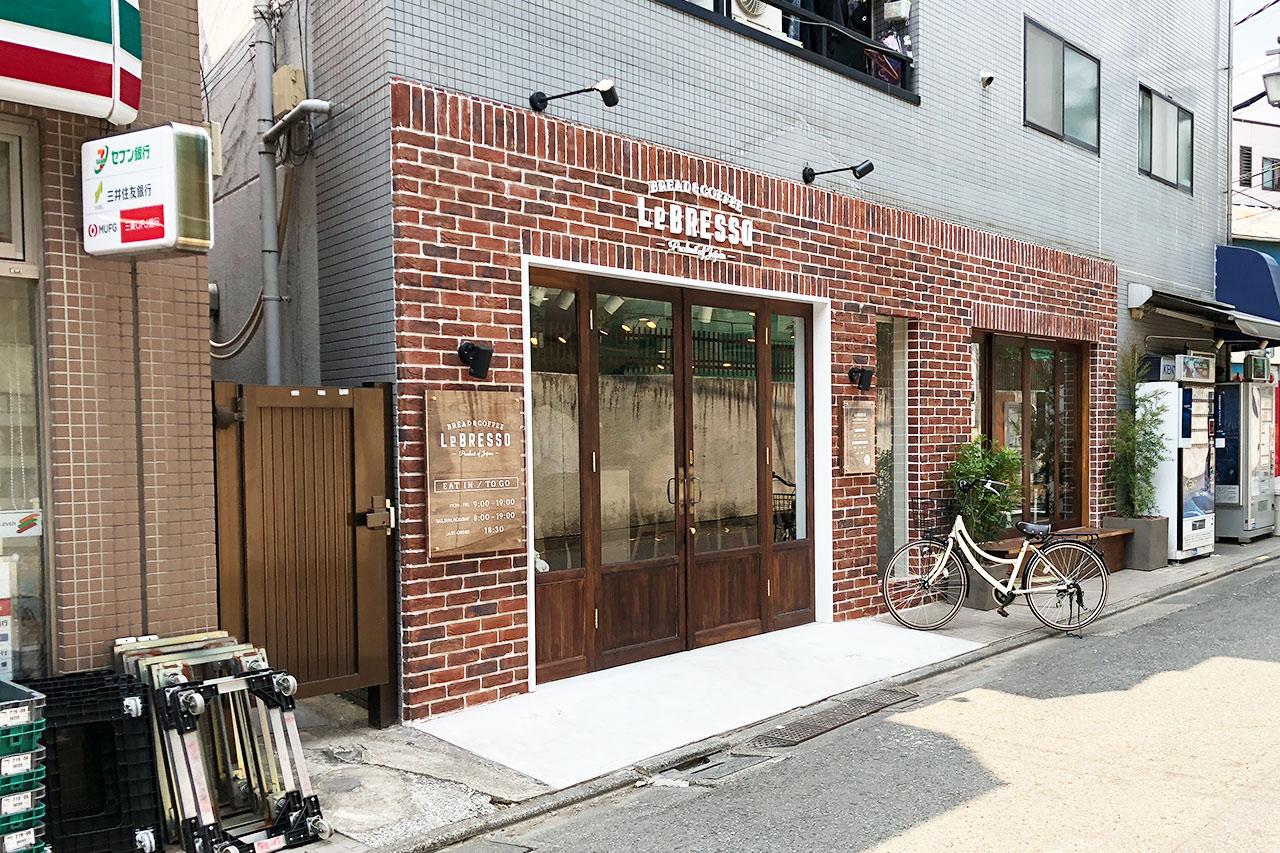 武蔵小山の電源カフェ LeBRESSO