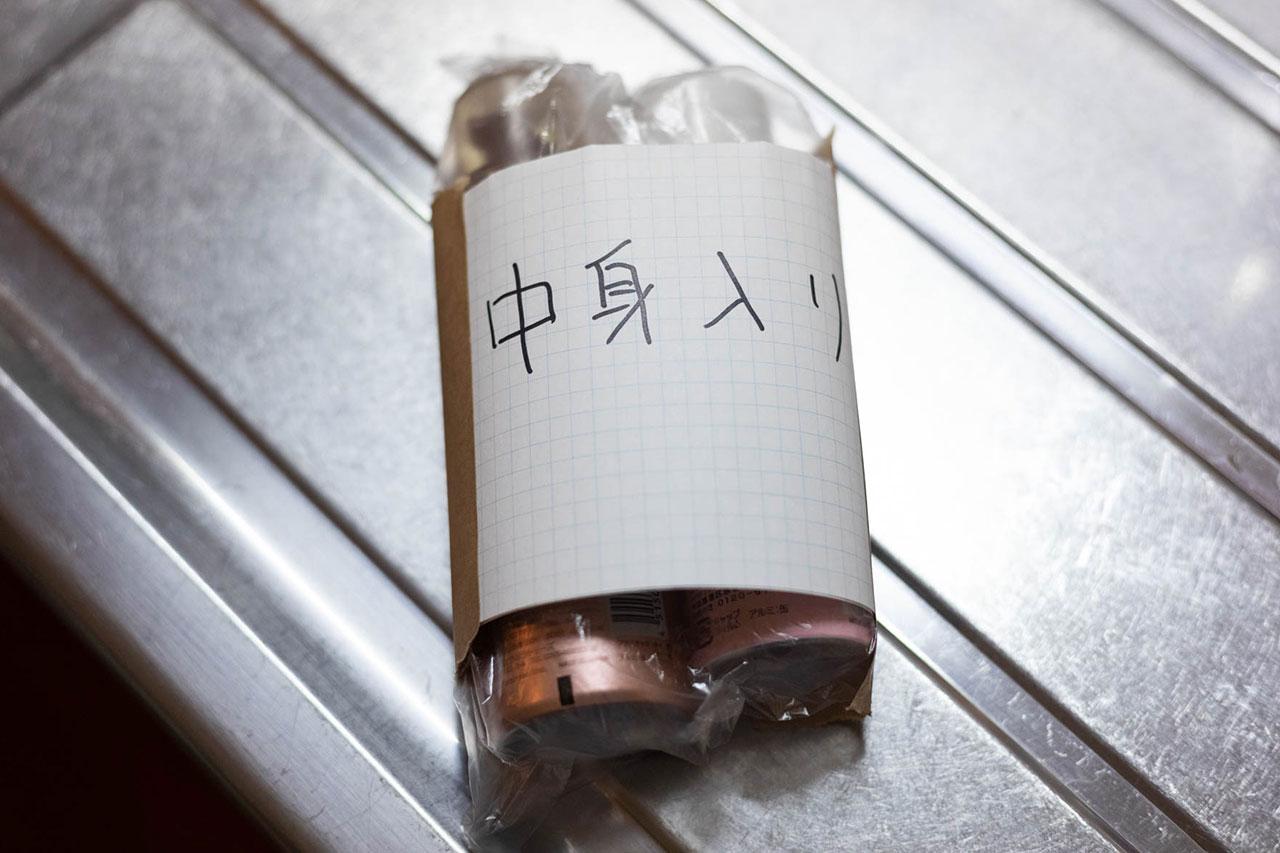 スプレー 缶 中身 が 残っ て いる 捨て 方