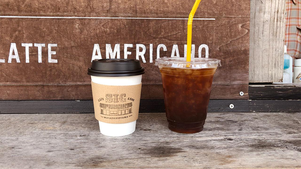 武蔵小山のおしゃれカフェ「SIC(シック)」でコーヒーのテイクアウト!アメリカーノが美味しかった!