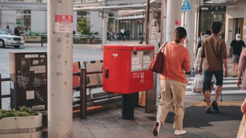 武蔵小山周辺の郵便ポストの場所をまとめてみました!
