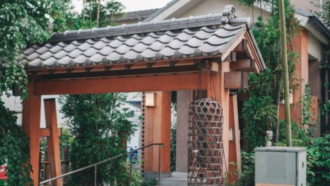 武蔵小山と行ったら清水湯。この銭湯が大好きな理由を3つほど語らせてほしい。