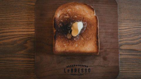 定番が最高に美味しい。LeBRESSOの「厚切りバタートースト」が絶品だから食べてみて!