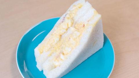 昔ながらのパン屋さん「こみねベーカリー」のサンドウィッチがうまい!