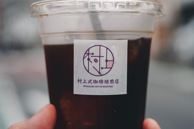 暑い季節にぴったり!武蔵小山「村上式珈琲焙煎店」でテイクアウトのアイスコーヒーを楽しむ