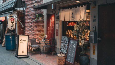武蔵小山で珈琲豆を買うならどこ?徒歩でいける珈琲ショップ4選