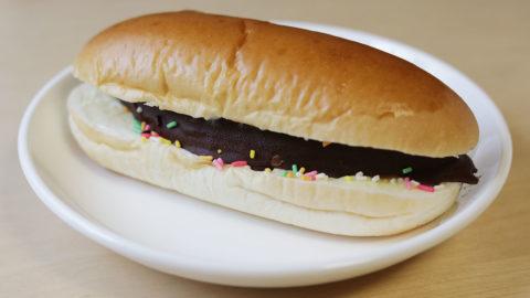「パンの田島」夏の限定メニュー「チョコバナナカスタード」がうまい!