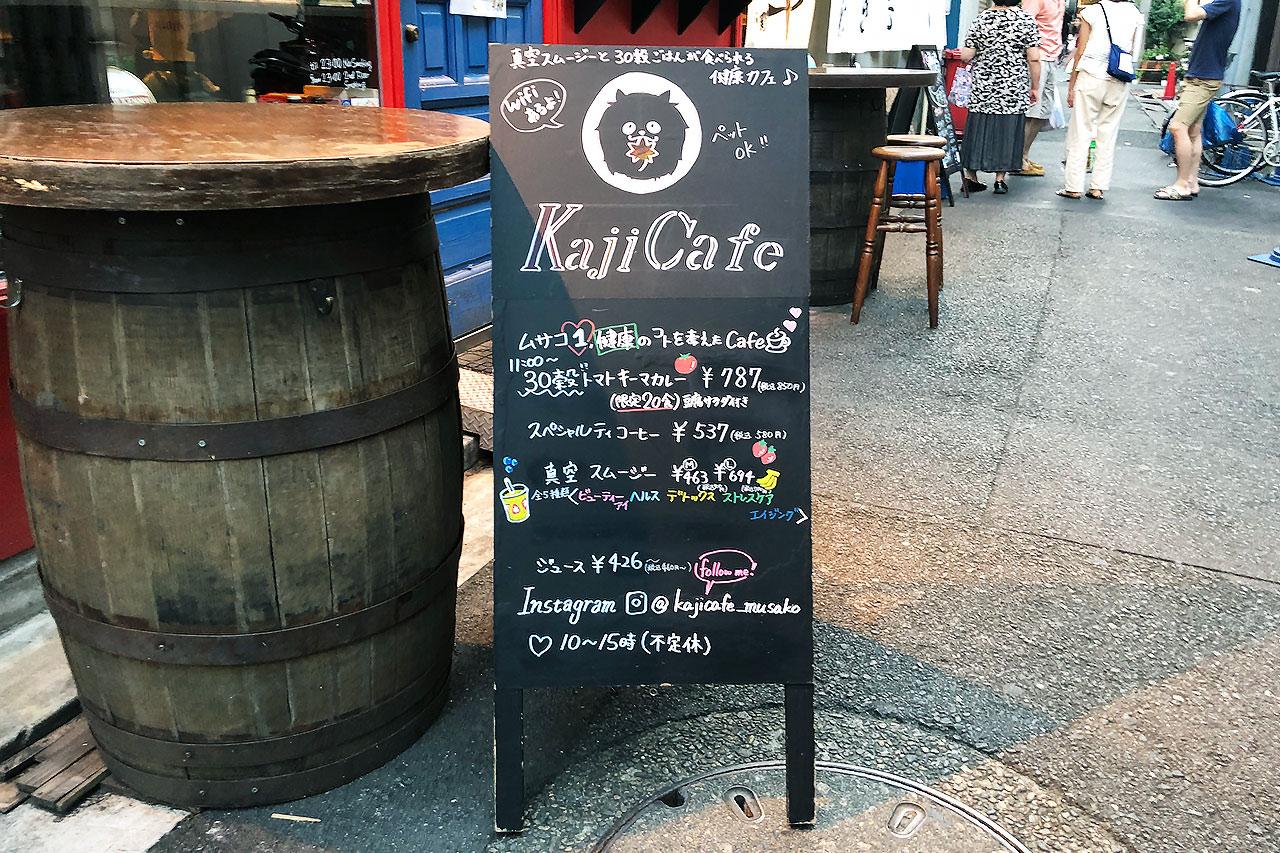 KajiCafeがオープン!Seamus O'haraを間借りして日中だけ営業するカフェ