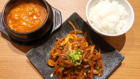 KollaBo(コラボ)のランチメニュー「肉野菜炒め」がうまかった!