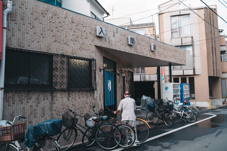 武蔵小山にある銭湯・風呂屋3選