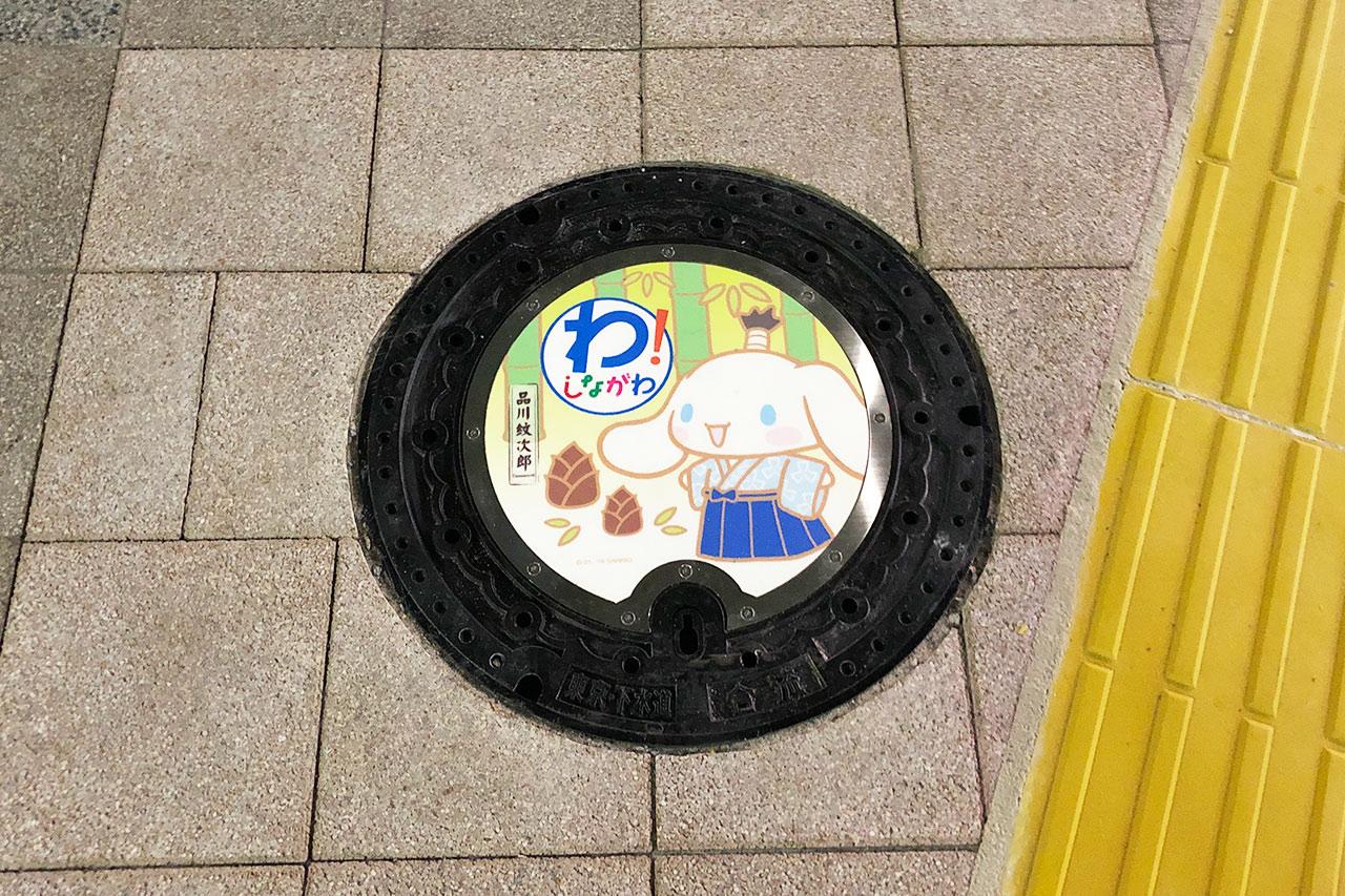 武蔵小山駅前に品川紋次郎のキャラクターマンホールが設置されました
