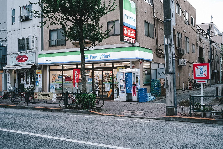 ファミリーマート武蔵小山店の証明写真機