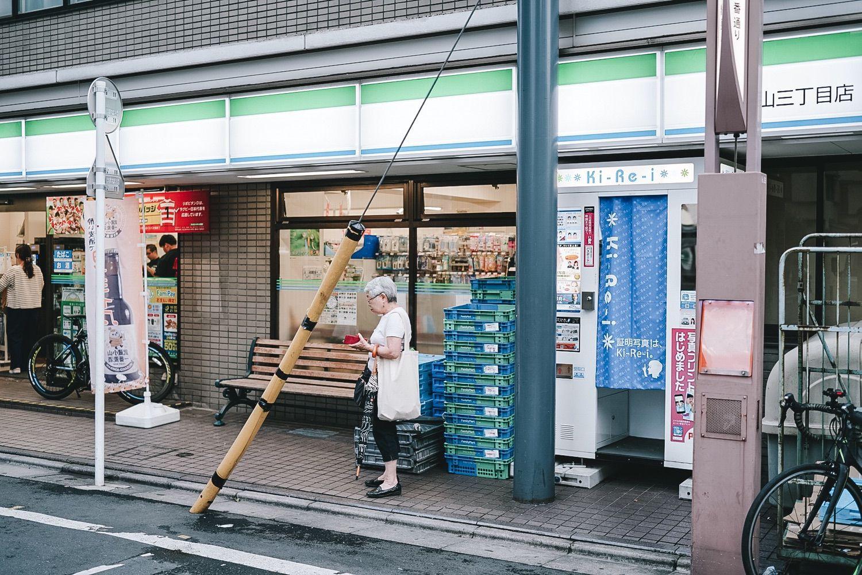 ファミリーマート小山三丁目店の証明写真機