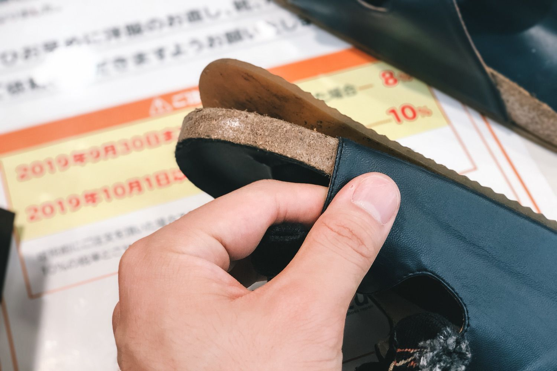 武蔵小山の靴修理屋「Riat!(リアット)」でサンダルを修理してもらいました