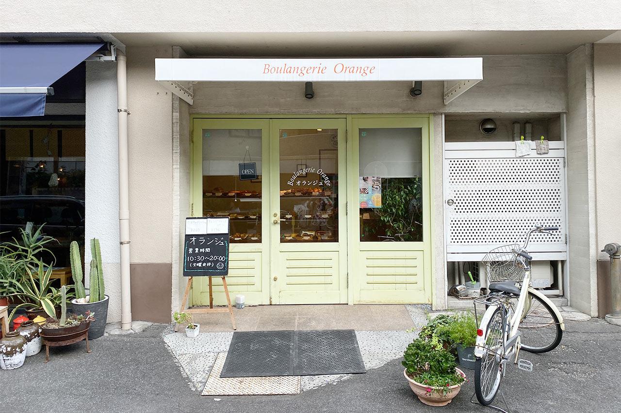 ブランジェリー オランジュ (Boulangerie Orange)の外観