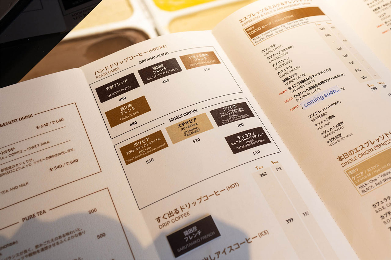 猿田彦珈琲武蔵小山店のメニューの一部