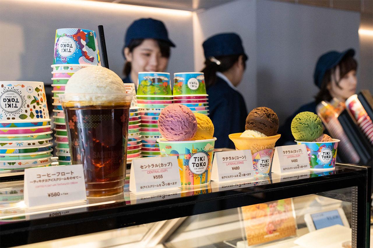 猿田彦珈琲武蔵小山店のアイスのサイズ