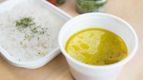 目黒本町のカフェ「SIC」のグリーンカレーはココナッツミルクが強すぎず日本人向けの味付けで美味しかった!