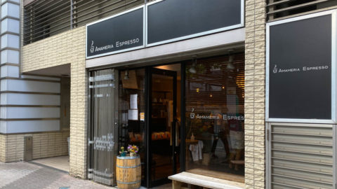 カフェ「AMAMERIA ESPRESSO」でコーヒー豆を購入。店内でエスプレッソコーヒーもいただきました。